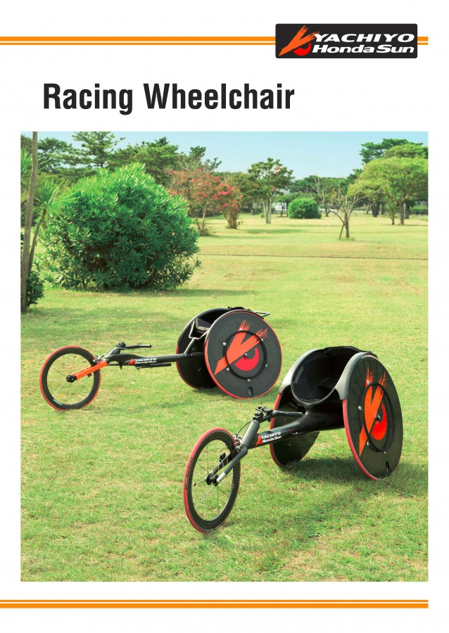 [Brochure]Racing Wheelchair